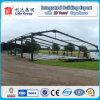 Frame Structure Lida Group