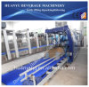PE Film Hot Shrink Packaging Machine