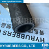 Wire Spiral Strengthen Hydraulic Rubber Hose