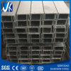 Galvanized Steel C Channel / U Channel