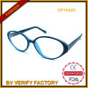 Cp Optical Frames with Round Shaped for Girls (OP15020)