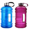 Gym Plastic Water Bottle, Fitness Sports Water Bottle