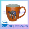 14 Oz Two Tone Glazed Matt Finishing Ceramic Coffee Mug with Character Images