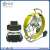 HD DVR 360 Degree Rotating Pan Tilt Pipe Inspection Camera