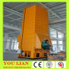 Biomass Bean Dryer