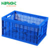 Leak Resistant Lids Attached Logistic Plastic Storage Crates