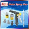 Garden Water Sprayer Nozzles