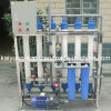 CE Approved Guangzhou Water Treatment Technology with Ultra Filter/Ultra Filtration