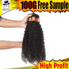 Brazilian Curly Weave Hair Products