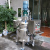 100L200L Vacuum Heating Homogenizer Mixer Tank Vessel