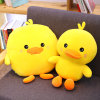 Stuffed Down Cotton Lying Duck Cute Big Yellow Duck Plush Toys for Children Soft Pillow Best Kids Girl Christmas Gift