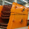 Small Size Vibrating Screen Machine for Ore