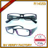 R14059 Forever Reading Glasses Brand Eyeglass