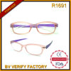 R1691 Latest Fashion in Eyeglasses &Ultra Thin Reading Glasses