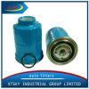 Best Selling Car Fuel System Fuel Filter (16403-59E00)