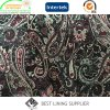 100% Polyester 290t Tafffeta Printed Lining Fabric China Manufacturer