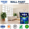 Hualong Air Refresh Full Effect Inner Emulsion Wall Paint
