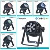 Outdoor Mini 27W RGB LED PAR Can Light