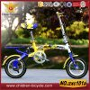 "20""Folding Bike/Colorful Foldable Bicycle /20inch BMX Bikes"
