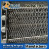 Metal Wire Conveyor Belt with Side Chain for Food and Heat Treatment Industry