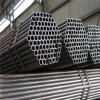 Mild Carbon High Quality Black ERW Scaffolding Welded Steel Pipe