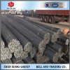 Rebar Steel Prices Made in China