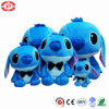 Plush Blue Sitting Quality Custom Sizes Stitch Stuffed Soft Toy