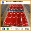 Colorful Metal Roof Tile/Corrugated Metal Roofing Sheet