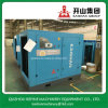 BKL90-8GH 90KW 8bar 16m3/min Screw Air Compressor