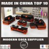 Latest Modern Leather Sofa Set Lz1388