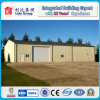 Lida Galvanized Light Steel Structure Workshop