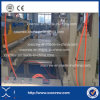 Plastic PVC Wave Sheet Making Machine