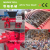 waste carton shredder machine with good performance