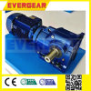 S Series Superior Quality Helical Worm Geared Motor