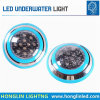 ABS UV LED Surface Mounted Underwater lamp 6W-18W 24V IP68 LED Pool Lights