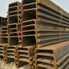 Hot Rolled U Type Steel Sheet Pile for Construction and Railway