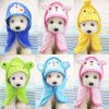Cartoon Animal Hoodie Dog Bath Towel Pet Bath Robe