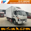 JAC 4X2 Food Truck Refrigerated 3 Ton Freezer Truck Meat Transport Refrigerated Cold Room Van Truck