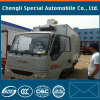 Made in China JAC Brand Mini Refrigerated Truck for Sale