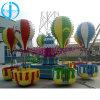 Hot Sale Fun Fair Ride Samba Balloon Amusement Ride/Outdoor Amusement Park Rides Samba Balloon Rides for Sale/Thrill Rides Samba Balloon Rides for Sale