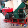 High Efficient Wood Chipper Machine