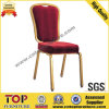 VIP Aluminum Hotel Waver Back Sway Chair