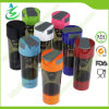 500ml Cyclone Shaker Cup with Storage, BPA-Free