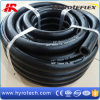SBR Compound Synthetic Rubber Wrapped Cover Air/Water Hose