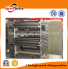 Slitting and Rewinding Roll Paper Plastic Bag Cutting Machine