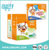 Disposable Sleepy Packaging for Baby Diaper