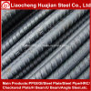 Deformed Reinforcing Steel Bars Price of China