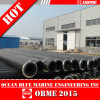 China HDPE Dredger Pipe with High Quality