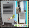 3rd Grade Water Evaporative Air Cooler (JH158)