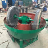 Double Wheel Dressing 1100 Wet Pan Mill, Gold Grinding Mill Machine for Sale